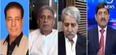 Rubaroo (Sheikh Rasheed's Revelations About Secret Meetings) - 24th September 2020