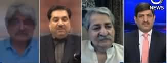 Rubaroo (Will PM Imran Khan Take Action?) - 5th April 2020