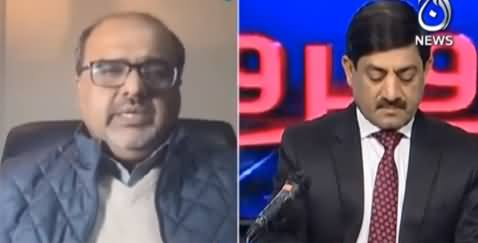 Rubaroo With Shaukat Piracha (Current Issues) - 2nd January 2021
