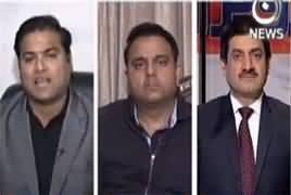 Rubaru (BBC Report on Panama Leaks) – 14th January 2017