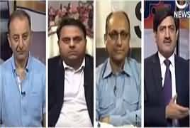 Rubaru (Discussion on Current Issues) – 23rd September 2017
