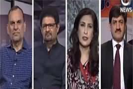 Rubaru (Finally Nawaz Sharif Disqualified) – 28th July 2017