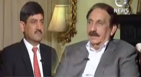Rubaru (Former CJ Iftikhar Ch. Exclusive Interview) – 21st April 2017
