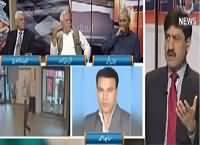 Rubaru (Imran Farooq & Money Laundering Case) – 29th April 2016