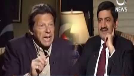 Rubaru (Imran Khan Exclusive Interview) – 25th February 2017