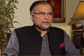 Rubaru (Interior Minister Ahsan Iqbal Exclusive Interview) – 4th March 2018
