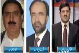 Rubaru (Karachi Ki Siasat Mein Hulchul) – 10th February 2018