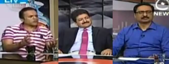 Rubaru (Kashif Abbasi, Hamid Mir, Javed Ch. Analysis on Panama Case) - 23rd July 2017