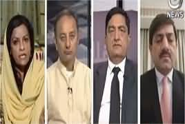 Rubaru (Kia Nawaz Sharif Ki Siasat Khatam?) – 13th April 2018