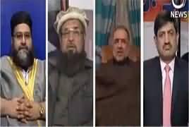 Rubaru (Nawaz Sharif Ki Phir Judiciary Per Tanqeed) – 21st January 2018