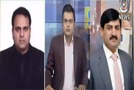 Rubaru (Nawaz Sharif Speech in Quetta) – 2nd December 2017