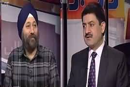Rubaru (Pakistan Mein Sikh Wirsa) – 22nd January 2017