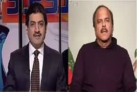 Rubaru (Panama Case Mein Taizi) – 6th January 2017