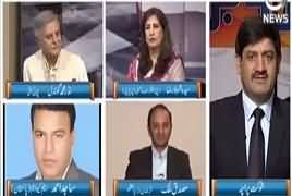 Rubaru (Panama Case, PMLN Strategy) – 22nd July 2017