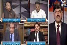 Rubaru (Panama JIT, PTI Foreign Funding Case) – 23rd June 2017