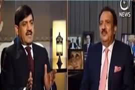 Rubaru (Rehman Malik Exclusive Interview) – 11th March 2018