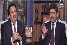 Rubaru (Rehman Malik Exclusive Interview) – 29th October 2017