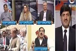 Rubaru (Shahbaz Sharif Next Prime Minister) – 29th July 2017