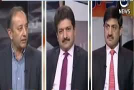 Rubaru (Sharif Family Cases Ke Gheere Mein) – 12th November 2017