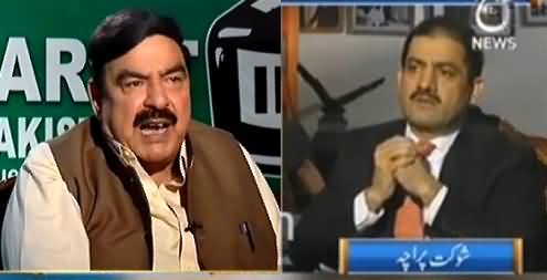 Rubaru (Sheikh Rasheed Ahmad Exclusive Interview) – 22nd October 2016