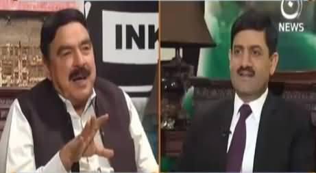 Rubaru (Sheikh Rasheed Exclusive Interview) – 14th April 2017