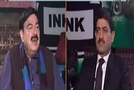 Rubaru (Sheikh Rasheed Exclusive Interview) – 17th February 2017