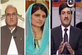 Rubaru (UN Assembly Ka Ijlas) – 22nd September 2017