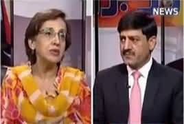 Rubaru (Where Is Pakistan's Foreign Policy) – 10th September 2017