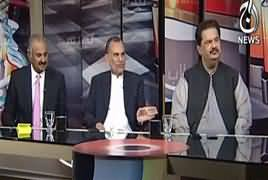 Rubaru (Who Will Be Opposition Leader in Senate) – 17th March 2018