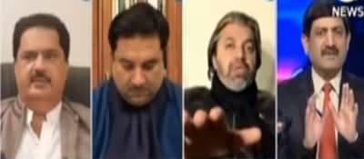 Rubaru With Shaukat Paracha (PDM Vs Govt) - 1st January 2021