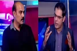 Run Down (Lyari Gangster Baba Ladla Killed) – 3rd February 2017