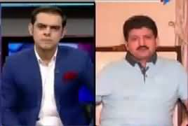 Run Down (Opposition Demands PM's Resignation) – 17th July 2017
