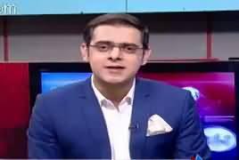 Run Down (Qauid Ka Pakistan?) – 23rd March 2017
