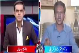 Run Down (Waseem Akhtar Exclusive Interview) – 9th June 2017