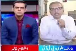 Run Down (Wazir e Azam Ki Paishi) – 15th June 2017