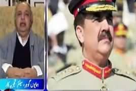 Rundown (Afghanistan Ke Halaat Kharab) – 11th January 2017