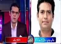 Rundown (Azizabad Ka Aslah Kis Ka Tha?) – 10th October 2016