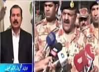 Rundown (Changes in Pak Army) – 12th December 2016