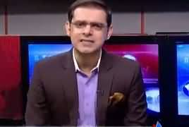 Rundown (Corruption Charges in Sharjeel Mmemon) – 20th March 2017
