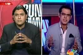 Rundown (Future of Pakistan Cricket Team) – 1st February 2017