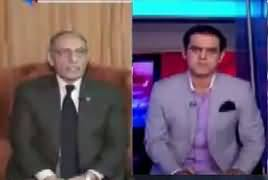 Rundown (General Raheel Sharif's Decision) – 9th January 2017