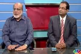 Rundown (Is This Budget For Common Man?) – 26th May 2017