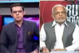 Rundown (Kal Kia Faisla Hoga..?) – 19th April 2017