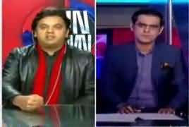 Rundown (Karachi Mein Qabza Mafia) – 25th January 2017