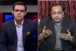 Rundown (Mardam Shumari Ka Ejaz) – 15th March 2017
