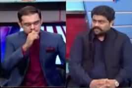 Rundown (Mashal Khan Qatal Case) – 18th April 2017