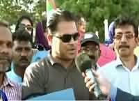 Rundown (MQM's Protest in Karachi) – 4th May 2016