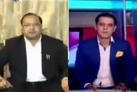 Rundown (Panama Case Mein Kia Hoga) – 10th January 2017