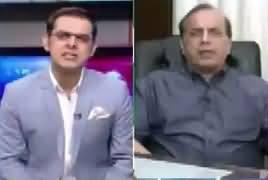 Rundown (PPP Active For Next Elections) – 29th March 2017