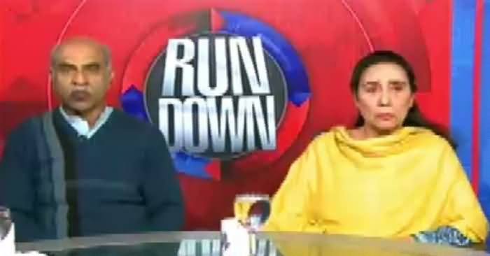 Rundown (PPP Ka Punjab Mein Come Back) – 2nd December 2016